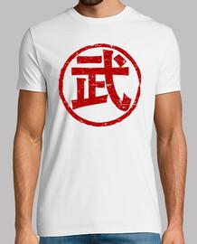 kanji mu (krieger-kampfkunst)