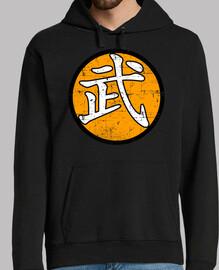kanji mu (martial art-warrior)