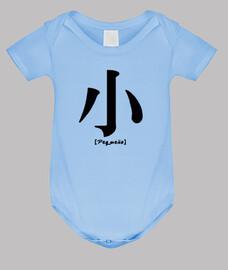 Kanji Pequeño (en negro)