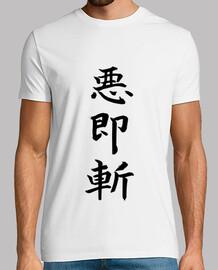 kanjis aku soku zan (il cattivo deve mo