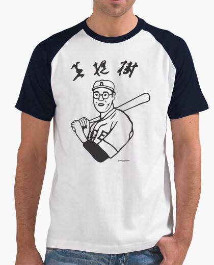 Tee-shirt kaoru betto - lebowski