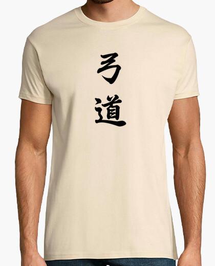 Kyudo t-shirt