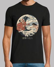 la camisa de los grandes titanes para hombre