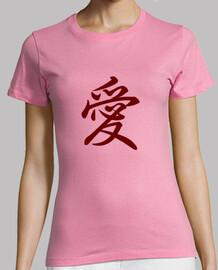 l'amour en japonais et en chinois (rouge)