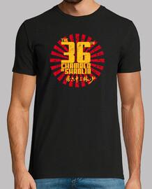 Las 36 cámaras de Shaolin Logo