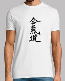 Letras Chinas - Aikido (Negro)