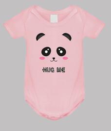 lindo panda abrazame