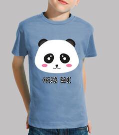 lindo panda blanco abrazame