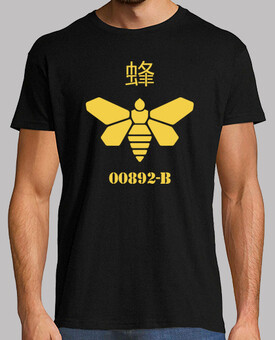 Logo Abeille Baril Méthylamine (Breaking Bad)