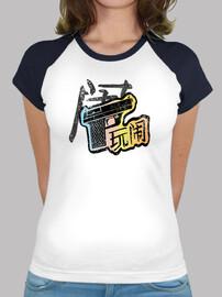 luciole - serenity (t-shirt des armes à feu jaynes)