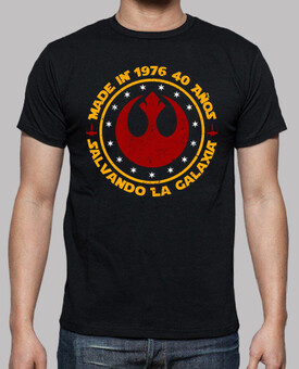 made in 1976 40 years saving the galaxy