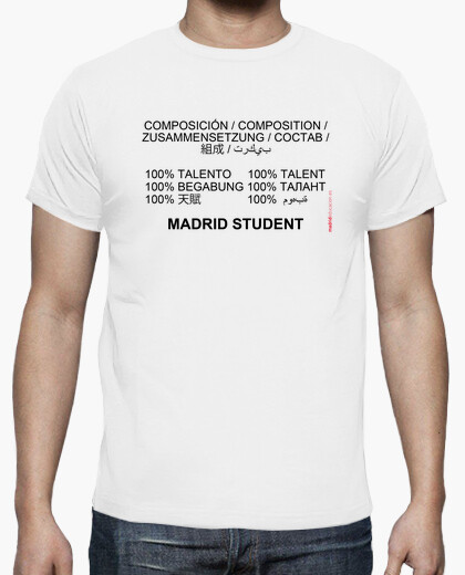 Camiseta Madrid student