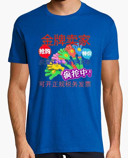 Camiseta Mano Loca Japonesa