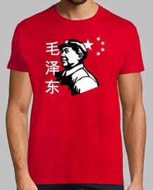 Mao (chico o chica)