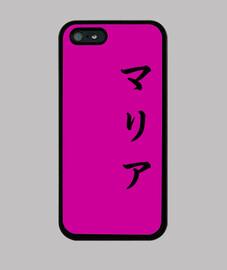 mary en japonais