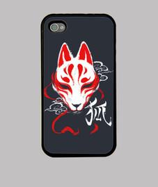 maschera kitsune cover