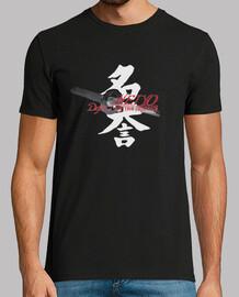 meiyo  homme  t-shirt logo 1