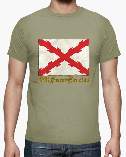 Men, short sleeve, Khaki, top quality t-shirt