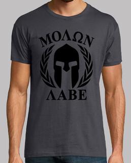 molon labe  T-shirt  mod.23