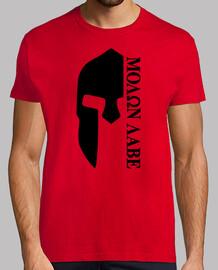 molon labe  T-shirt  mod.32