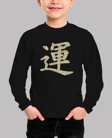 monograma japonés
