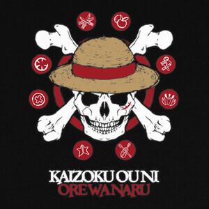 Camisetas Mugiwara Kaizoku