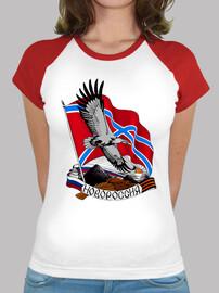 Novorossiya Eagle, 2