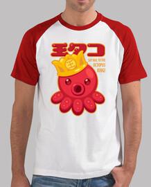 octopus king t-shirt da uomo bicolore