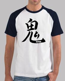 oni kanji noir