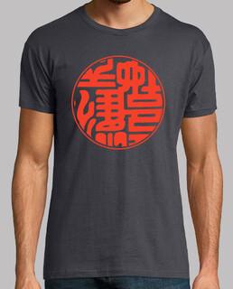 Oriental - Camiseta