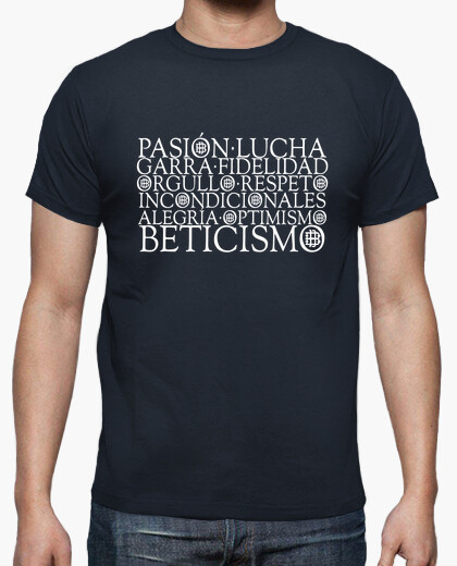 Passion beticismo t-shirt