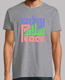 Paz_Salaam_shalom