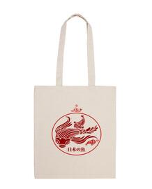 poisson rouge japonais