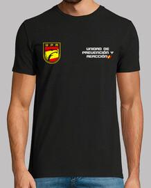 Policia Nacional UPR mod.7