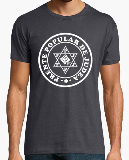Popular front of judea t-shirt