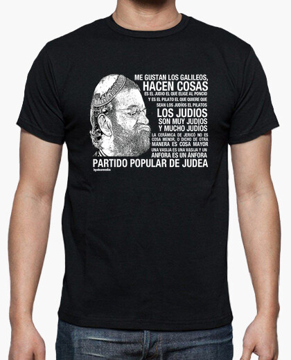 Ppopulardejudea t-shirt