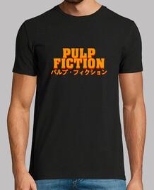 pulp fiction (japonais)