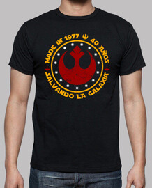 realizzato nel 1977 40 anni salvare la galassia