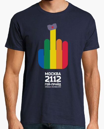 Camiseta Reivindicativa: Moscú 2112 (Rusia) Blanco