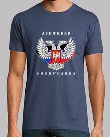 República Popular de Donetsk, bandera