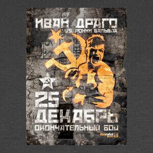 Tee-shirts Rocky IV: Ivan Drago (Golden Edition)