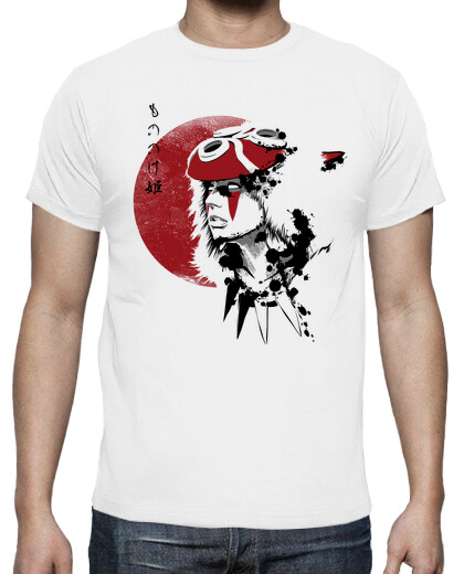 Ansehen T-Shirts in japanese