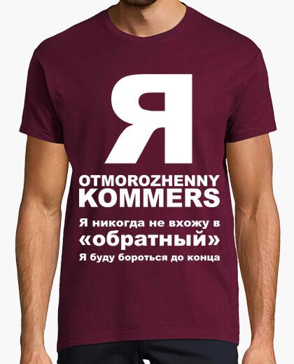 Camiseta Russian