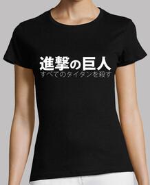 shingeki kiojin not kill all titans - girl
