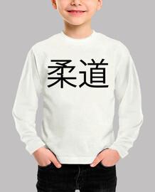 shirt judo - martial art - sports