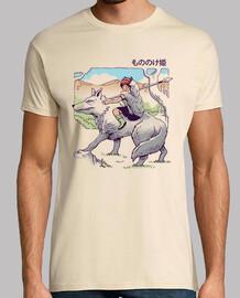 shonen loup princesse shirt pour homme
