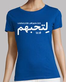 si vous jugez les people (arabe) sombre