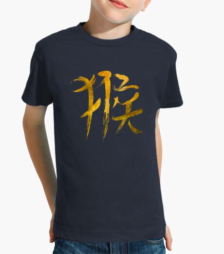 Vêtements enfant singe signe du zodiaque chinois - editi noir