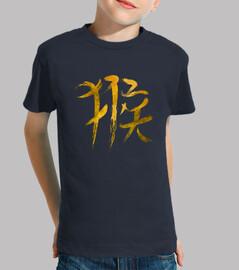singe signe du zodiaque chinois - editi noir