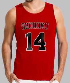 SLAM DUNK  - SHOHOKU 14 (MITSUI)